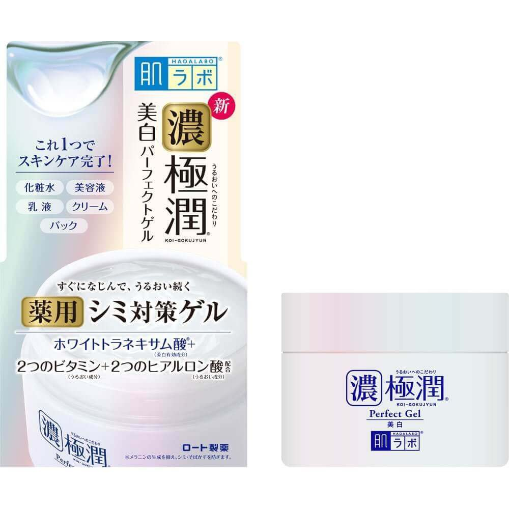 Gel dưỡng da Hada Labo 100g Trắng Da Whitening Perfect Gel (nội địa Nhật)