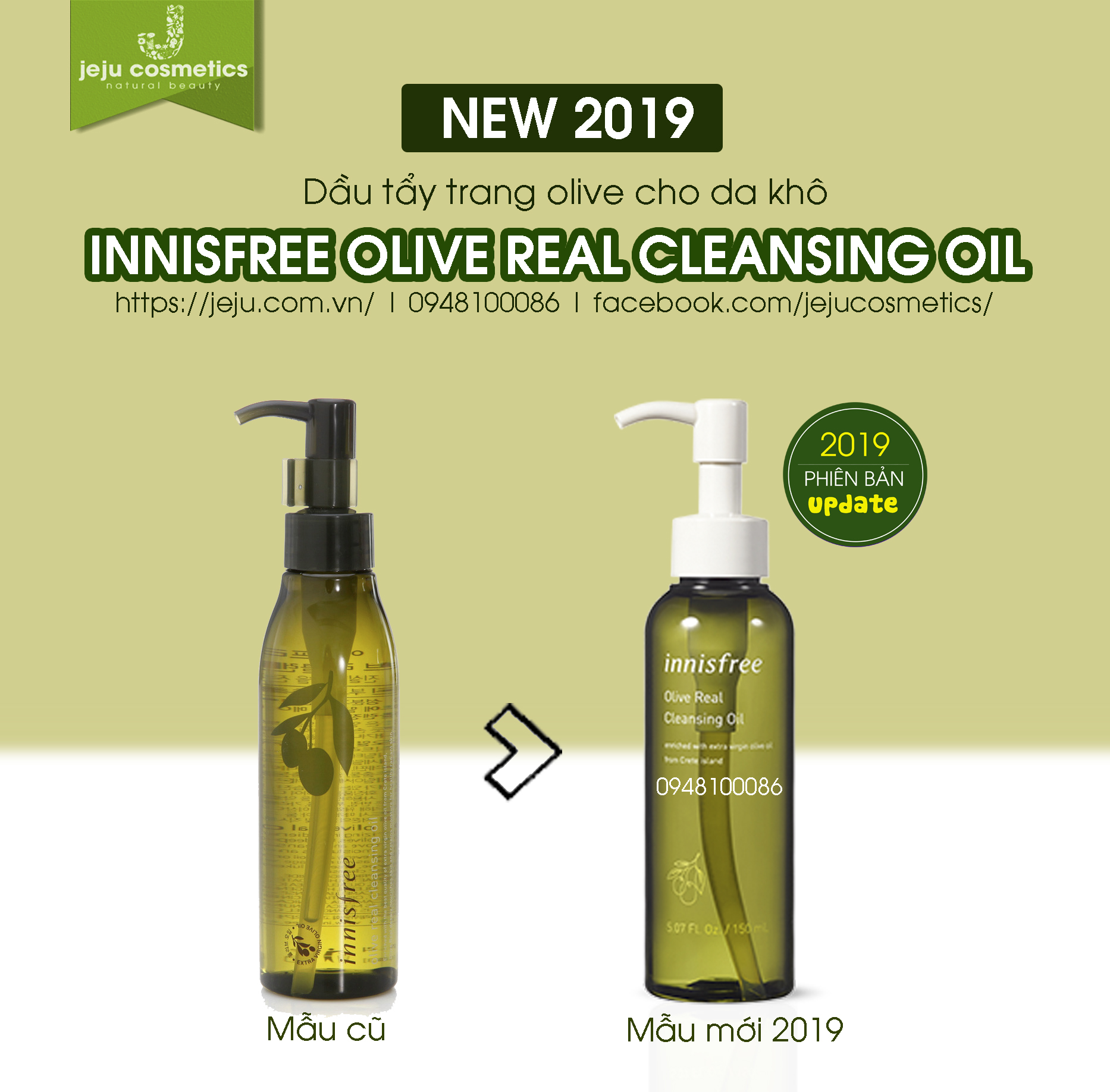Dầu Tẩy Trang Innisfree Olive Real Cleansing Oil (150ml) 2019
