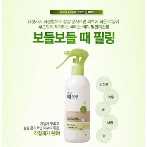 gel tẩy tế bào chết body the face shop ( vòi xanh )