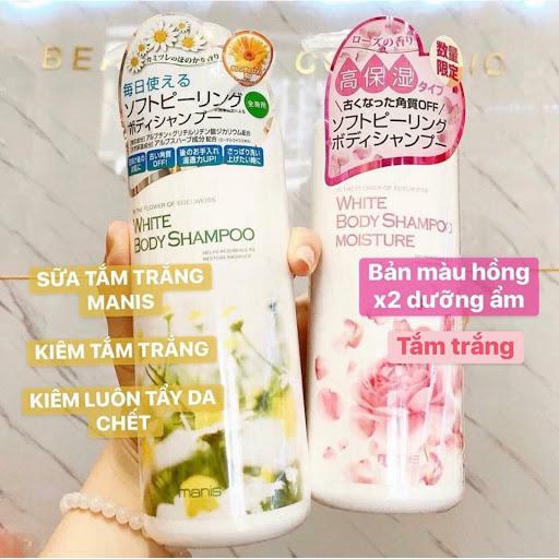 Sữa Tắm Hỗ Trợ Trắng Da Manis White Body Shampoo 450ml