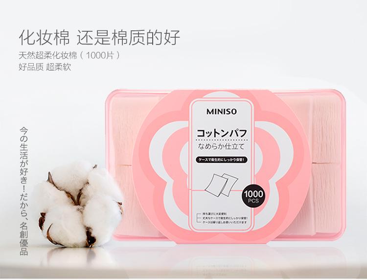Bông tẩy trang miniso loại 1000 miếng