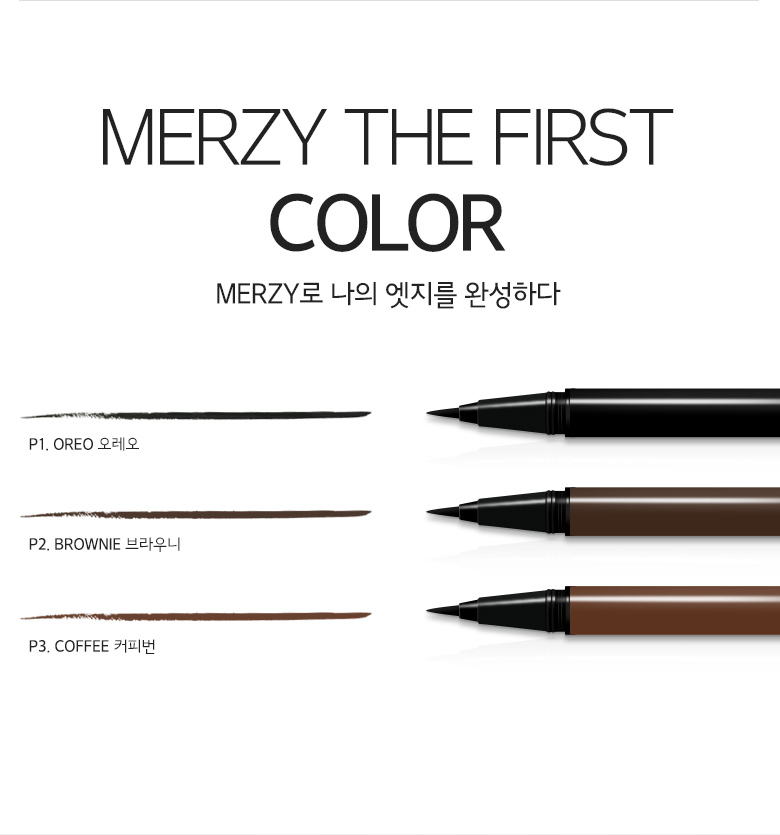 kẻ mắt nước Merzy Another Me The First Pen Eyeliner
