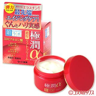 Kem dưỡng chống lão hóa Hada Labo Gokujyun Alpha Lift Cream (50g)