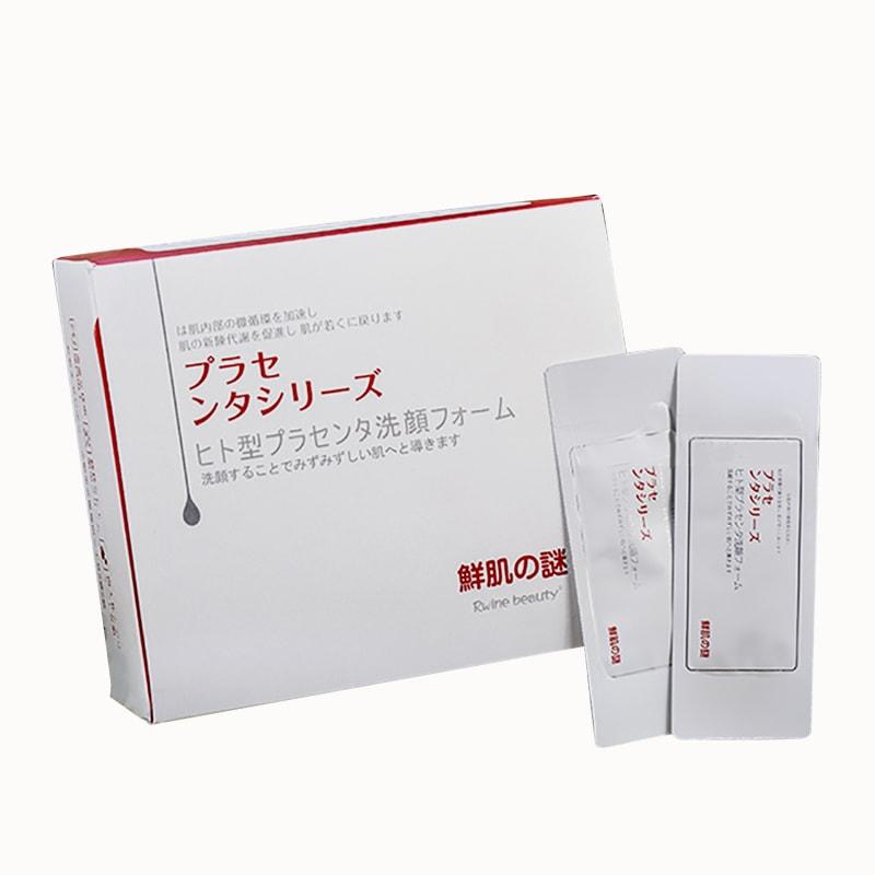 Mặt nạ ủ trắng nhau thai của Nhật Bản