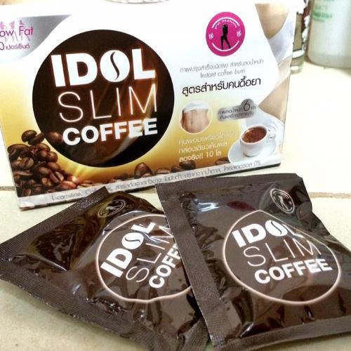 cafe giảm cân  (Thailand)