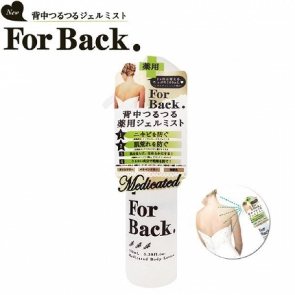 Xịt trị mụn lưng For Back Pelican Medicated Mist 100ml