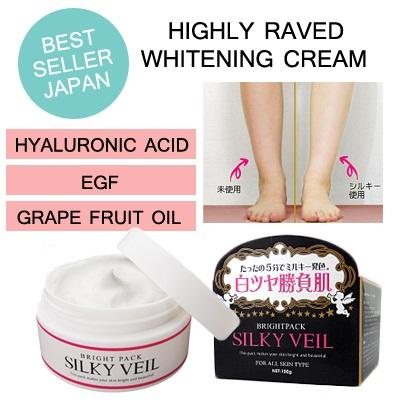kem dưỡng trắng da body silky veil 100g Nhật