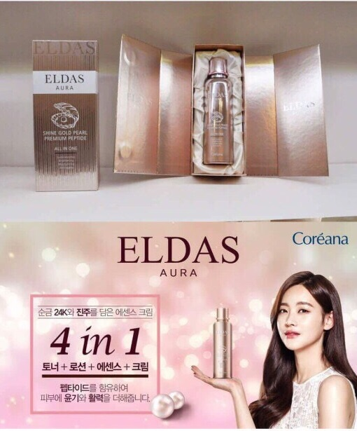 serum eldas aura shine gold pearl all in one 4 in 1 (100ml)