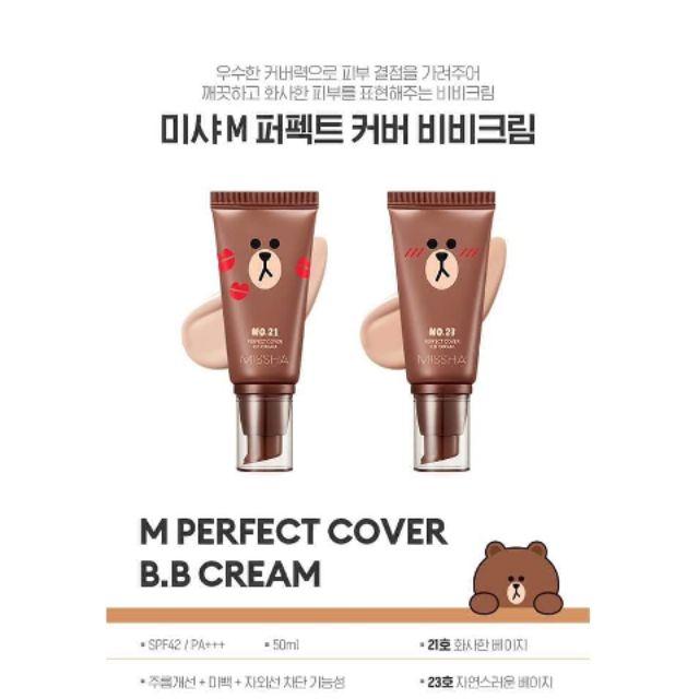 Kem nền Missha  Line Friend Perfect Cover