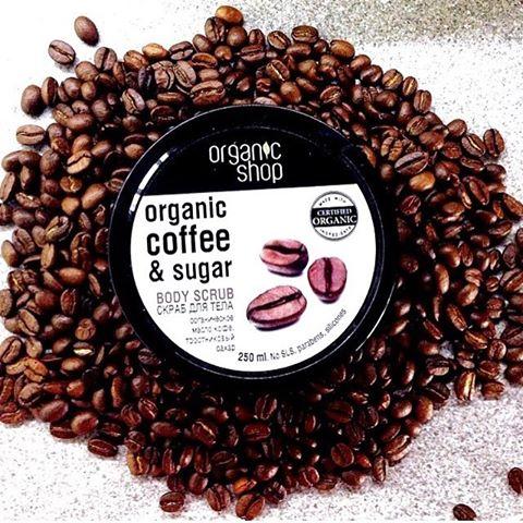 Kem tẩy da chết toàn thân Organic Shop chiết xuất Cafe