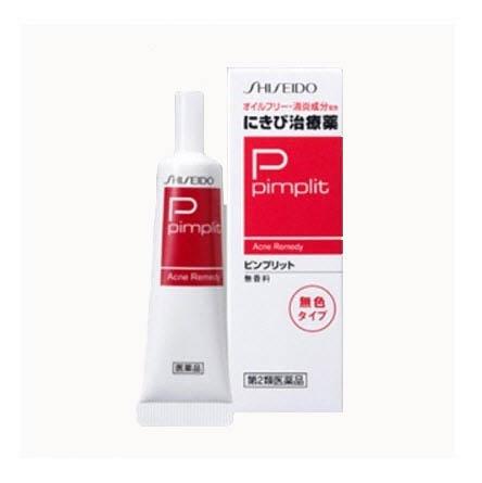 tuýp trị mụn shiseido pimplit 15g (Nhật)