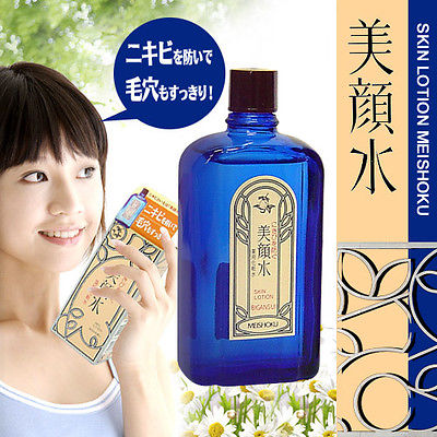 Lotion Meishoku Bigansui Medicated Skin trị mụn 80ml Nhật
