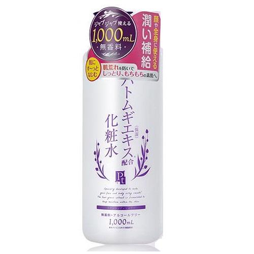 lotion hạt ý dĩ Nhật Platinum Label 1000ml