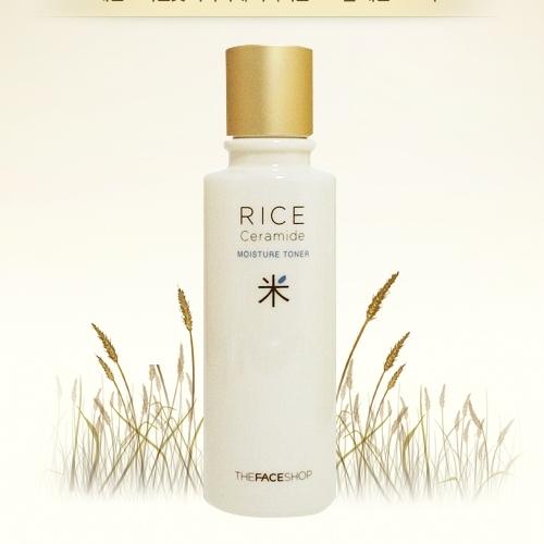 Nước hoa hồng gạo Rice  Ceramide Moisture Toner.