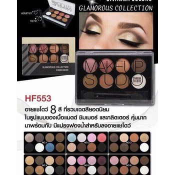 Màu mắt Savanna Hf553