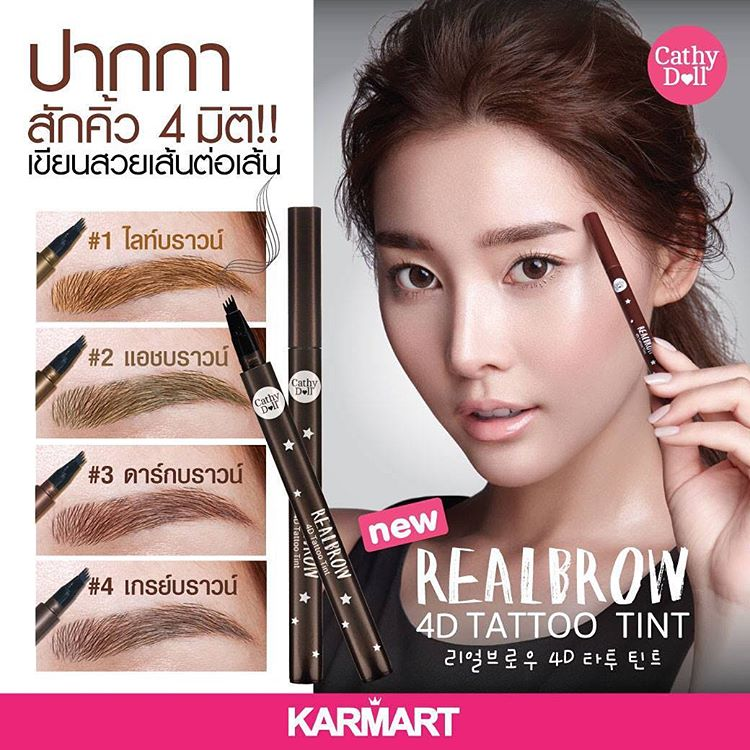 BÚT XĂM MÀY CATHY DOLL REAL BROW 4D TATTOO TINT
