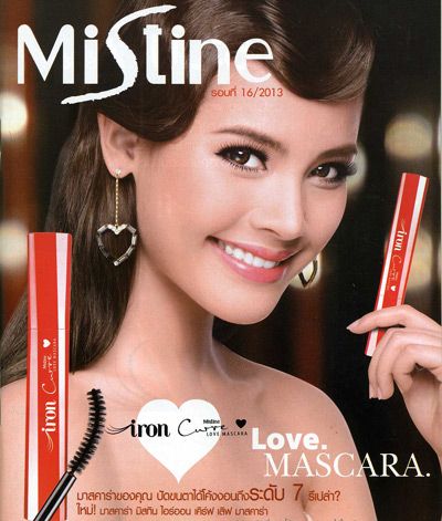 mascara iron mistine Thai Land