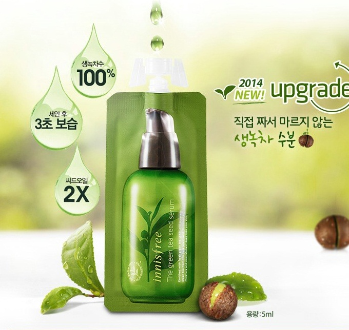 sample serum innisfree The Green seed 5ml
