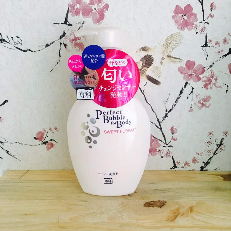 sữa tắm shiseido perfect bubble 500ml  (Nhật) Trắng