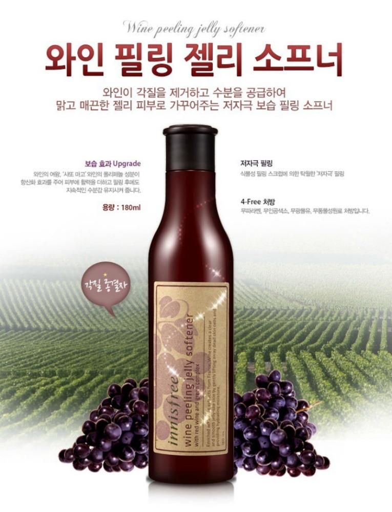 Tẩy da chết rượu vang Innisfree Wine Peeling Jelly Softener