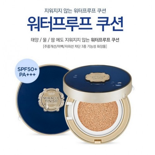 Phấn Nước The Face Shop Finish Waterproof Cushion 15g