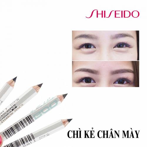 Chì kẻ chân mày Shiseido Eyebrow Pencil của Nhật Bản