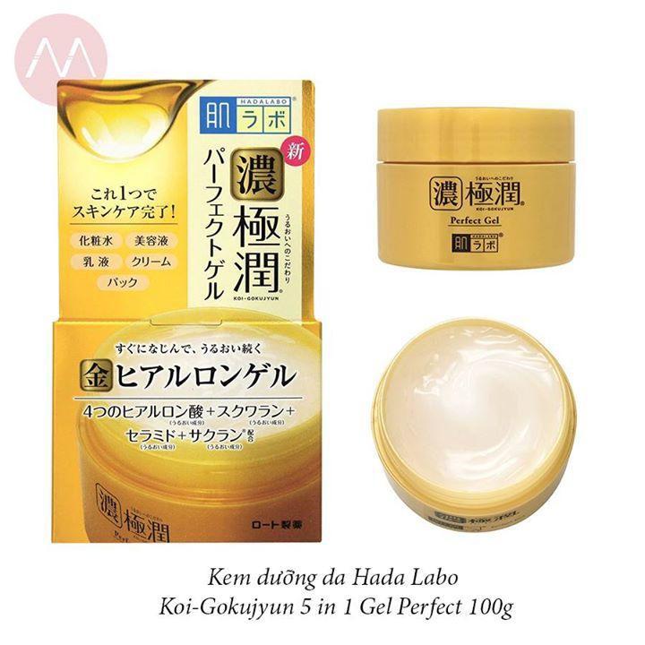 Gel Dưỡng Ẩm Hada Labo màu vàng (khắc phục dấu hiệu của làn da kém hoàn hảo) 100G Nội Địa Nhật