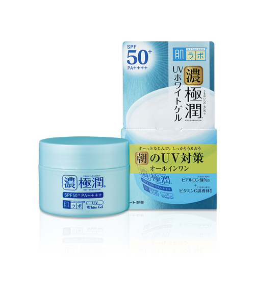 Kem dưỡng da chống nắng Hada Labo 100g Xanh 7 in 1  (nội địa Nhật)