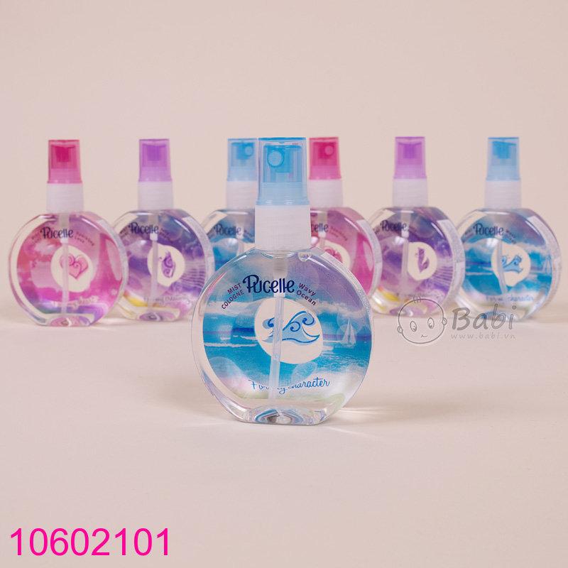 Nước hoa Pucelle cho bé 75ml Indonesia
